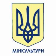 Ministerstwo-Kultury-Ukrainy---umieścić-przed-nazwą-pisaną